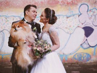 O casamento de Julia e Fernando