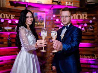 O casamento de Aline Aparecida  e Antônio Mateus