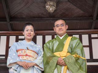 O casamento de Mayumi e Akiyoshi 3