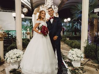 O casamento de Janaina e Jefferson