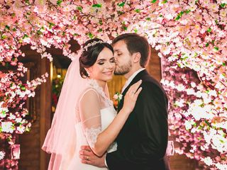 O casamento de Marina e Daniel