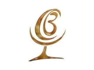 gardeen logo