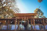 Fachada do Salão Mangala