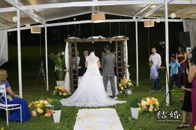Casamento Erika & Jarbas