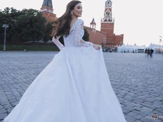 Vestido de Noiva Vocação