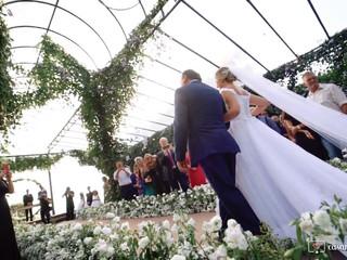 Casamento Nataly e André