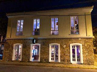 Villa Do Porto 4