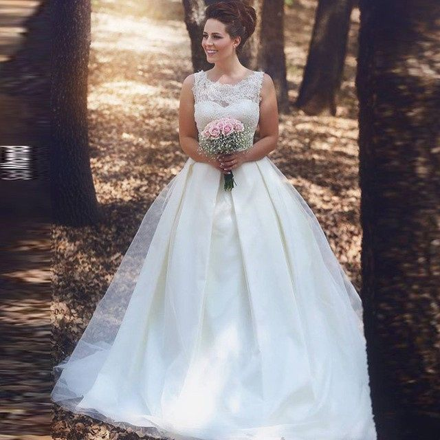 O Vestido De Noiva Mais Lindo Do Mundo